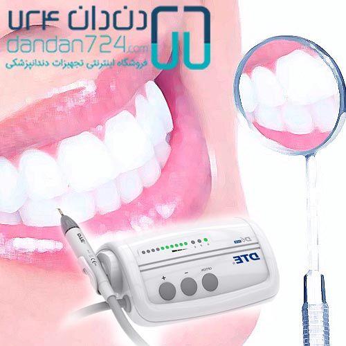 جرمگیر دندان