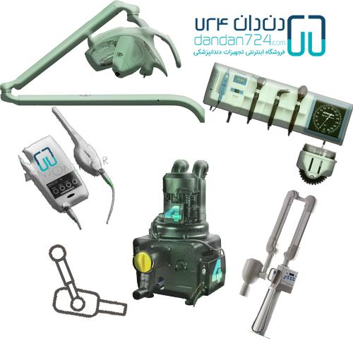 تجهیزات- تصویربرداری- دندانپزشکی