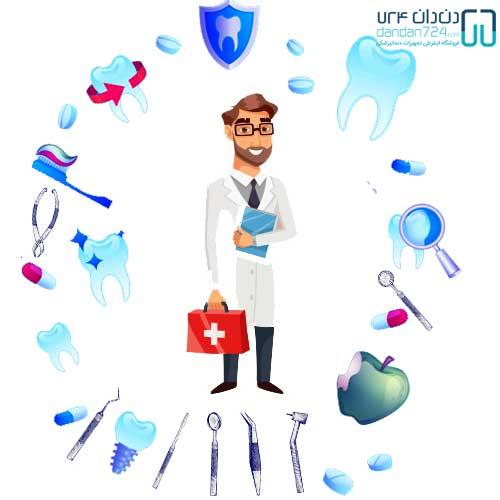 تجهیزات-دندانپزشکی