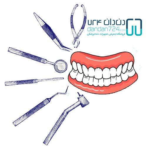 تجهیزات-دندانپزشکی-دست دوم