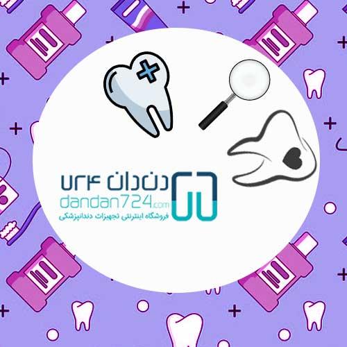 رادیو-گرافی-تک-دندان