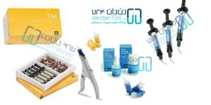 تجهیزات دندانپزشکی دندان724