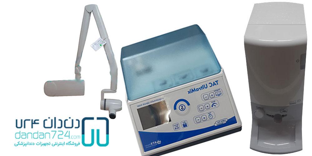 فروشگاه اینترنتی تجهیزات دندانپزشکی دندان724