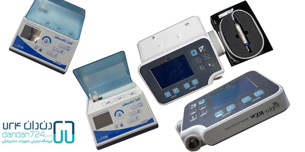 فروشگاه اینترنتی تجهیزات دندانپزشکی دندان 724