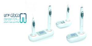 تجهیزات دندانپزشکی آبچوراتور دندانپزشکی دندان724 dandan724