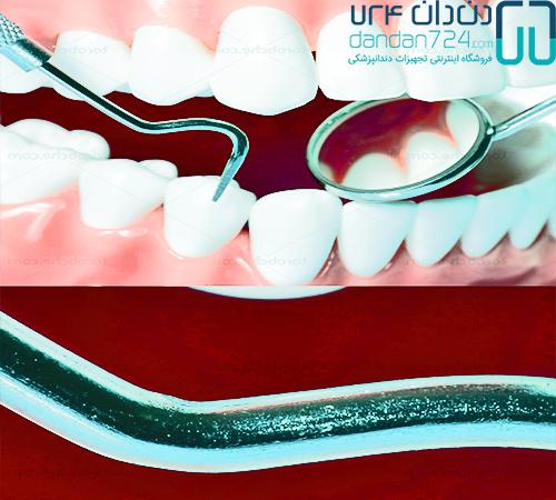 فروشگاه اینترنتی تجهیزات دندانپزشکی تجهیزات دندانپزشکی دندان724 dandan724