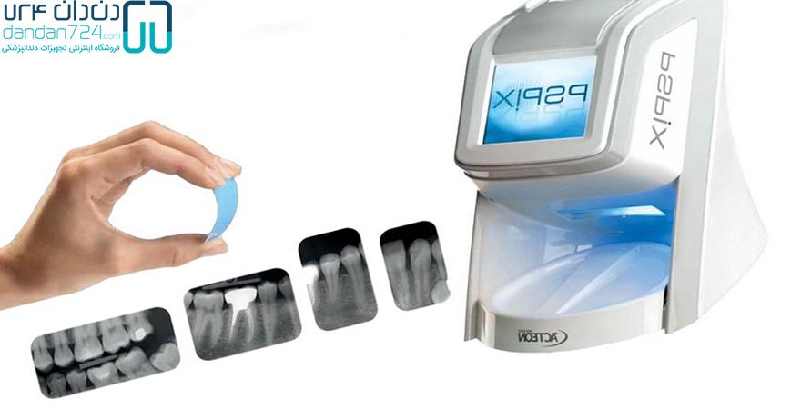تجهیزات دندانپزشکی دست دوم فسفرپلیت دندانپزشکی دندان724 dandan724