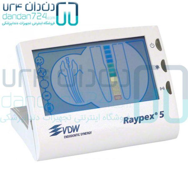 اپکس فایندر VDW مدل Raypex 5