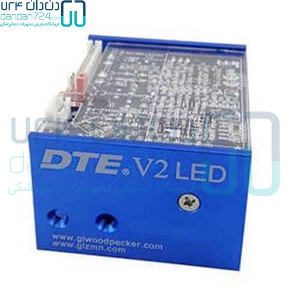 جرمگیر داخل یونیتی دندانپزشکی دی تی ای DTE مدل V2 LED