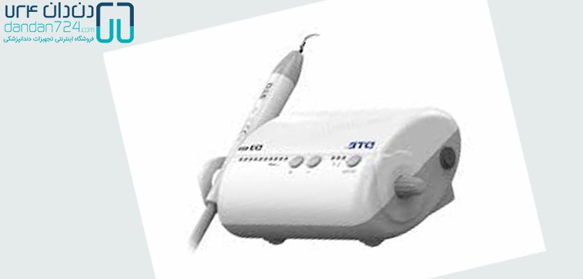تجهیزات دندانپزشکی دست دوم | دستگاه جرمگیر دندانپزشکی