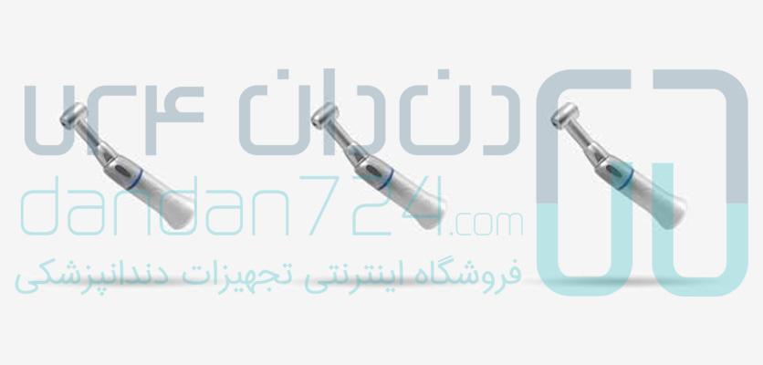 تجهیزات دندانپزشکی | آنگل دندانپزشکی