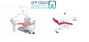 فروشگاه اینترنتی تجهیزات دندانپزشکی | یونیت پارس طب