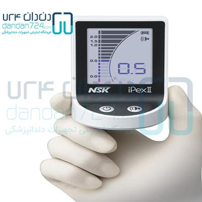 دستگاه اپکس فایندر NSK مدل ipexii