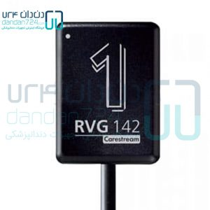 سنسور RVG کداک Carestream سایز 1 مدل RVG 142