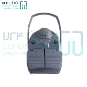 پدال یونیت دندانپزشکی مدل دو زبونه
