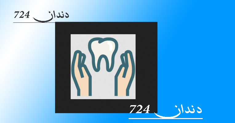 تجهیزات دندانپزشکی دست دوم د تجهیزات دندانپزشکی دست دوم آبچوراتور دندانپزشکی