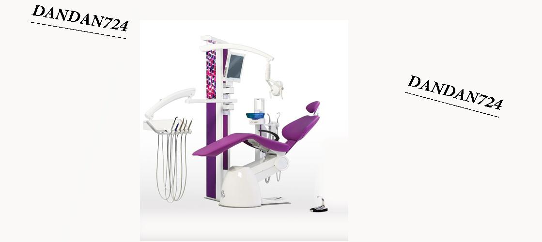 تجهیزات دندانپزشکی یونیت دندانپزشکی دندان 724