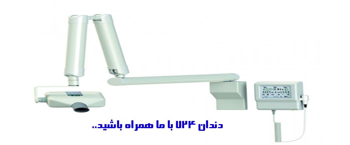 تجهیزات دندانپزشکی دست دومdandan724